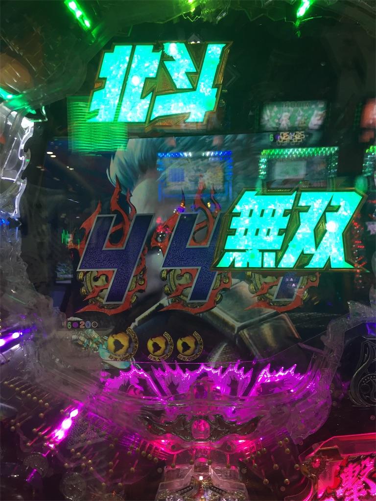 f:id:kougagennosuke:20190923192328j:image