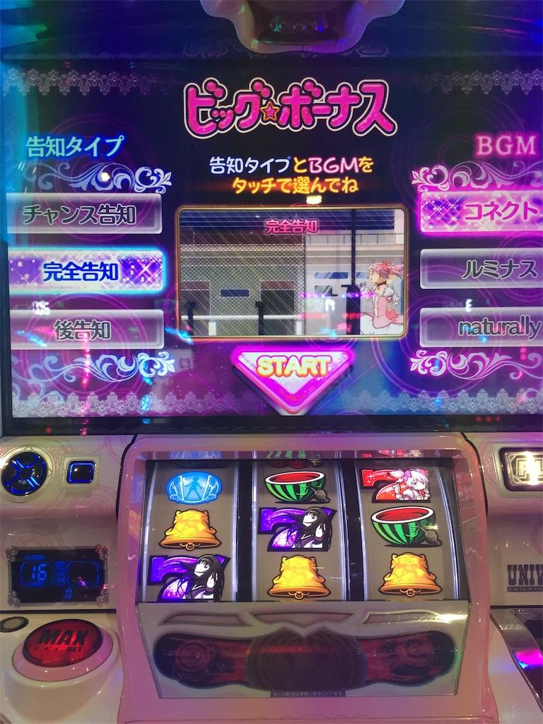 f:id:kougagennosuke:20191001191918j:image