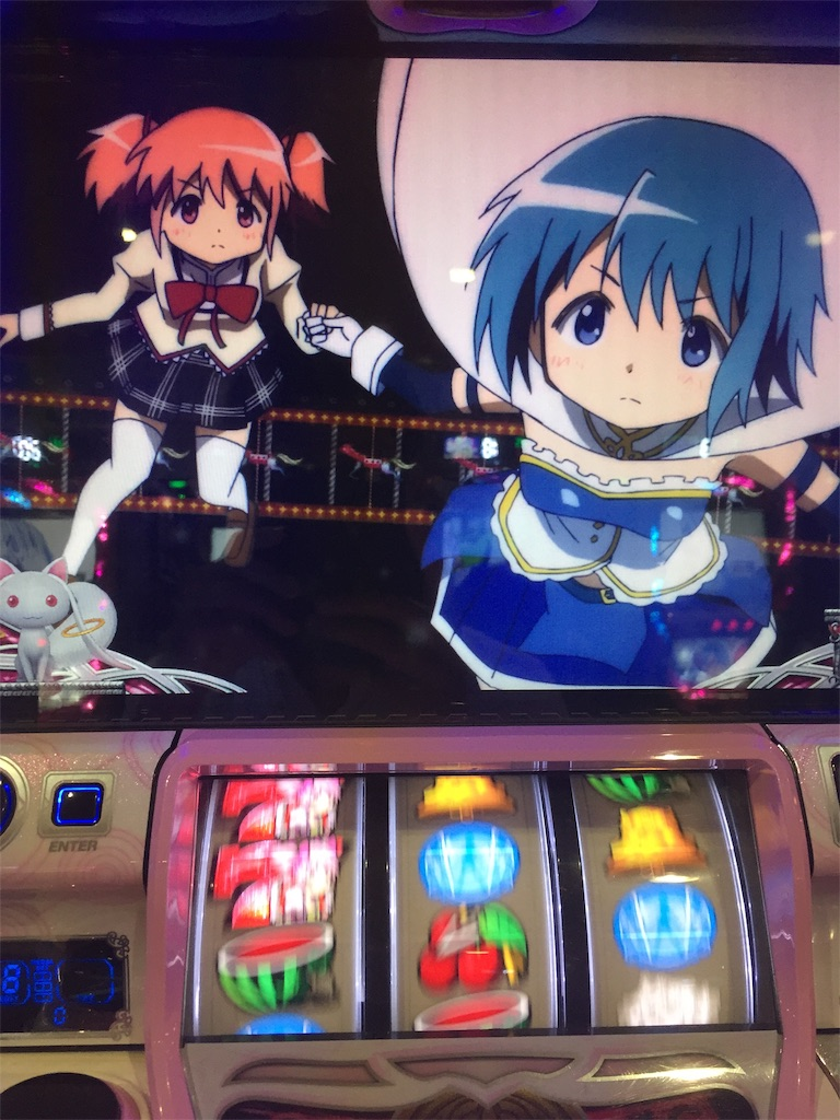 f:id:kougagennosuke:20191001193528j:image