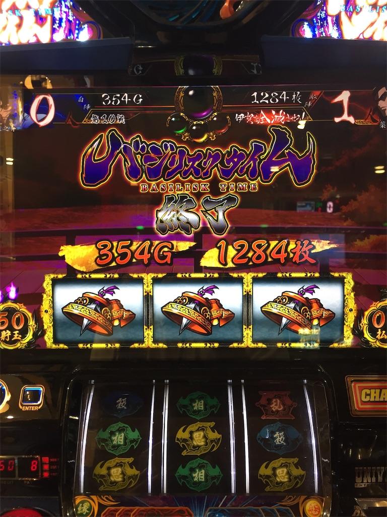 f:id:kougagennosuke:20191001211008j:image