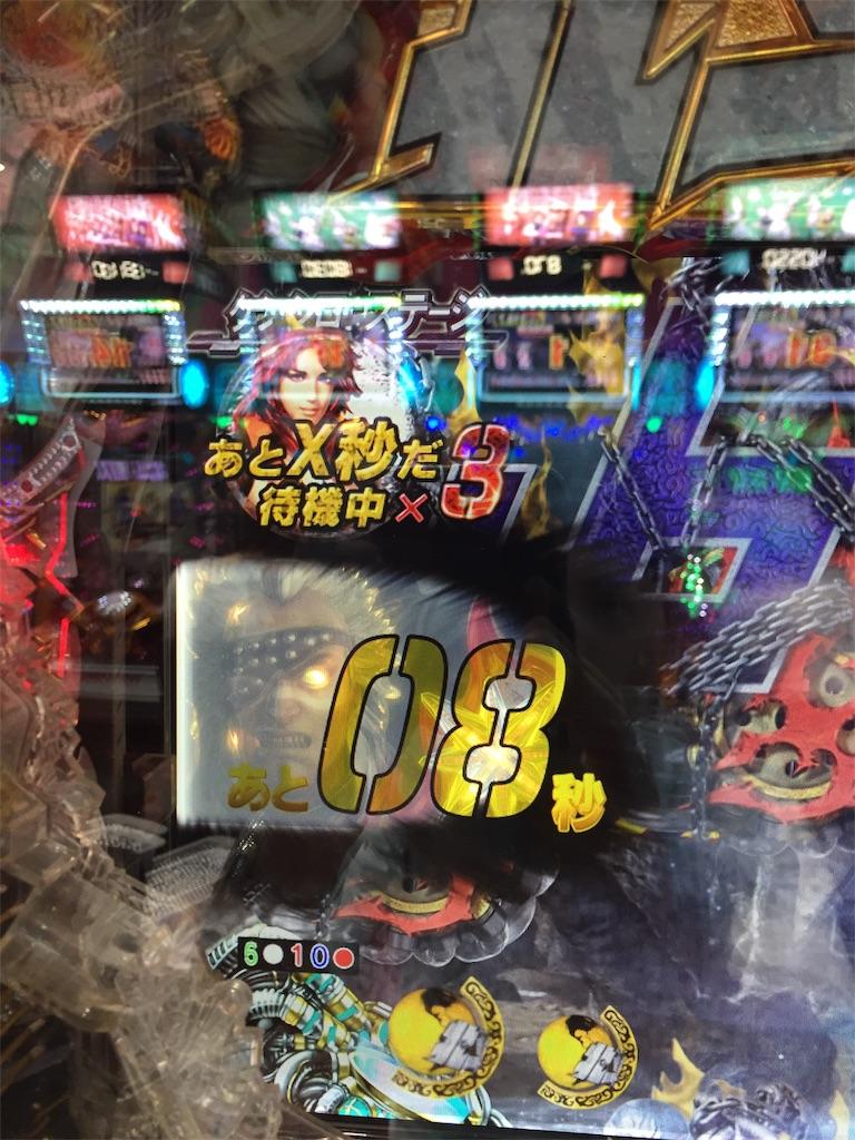 f:id:kougagennosuke:20191003180250j:image