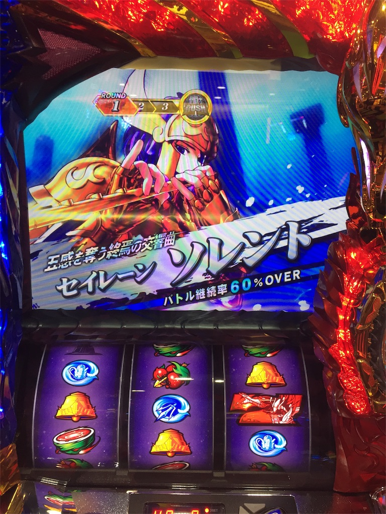 f:id:kougagennosuke:20191006201341j:image