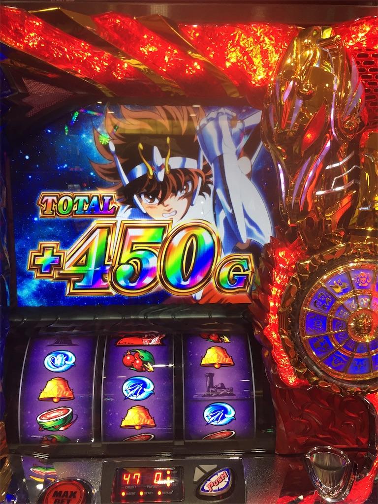 f:id:kougagennosuke:20191006202030j:image