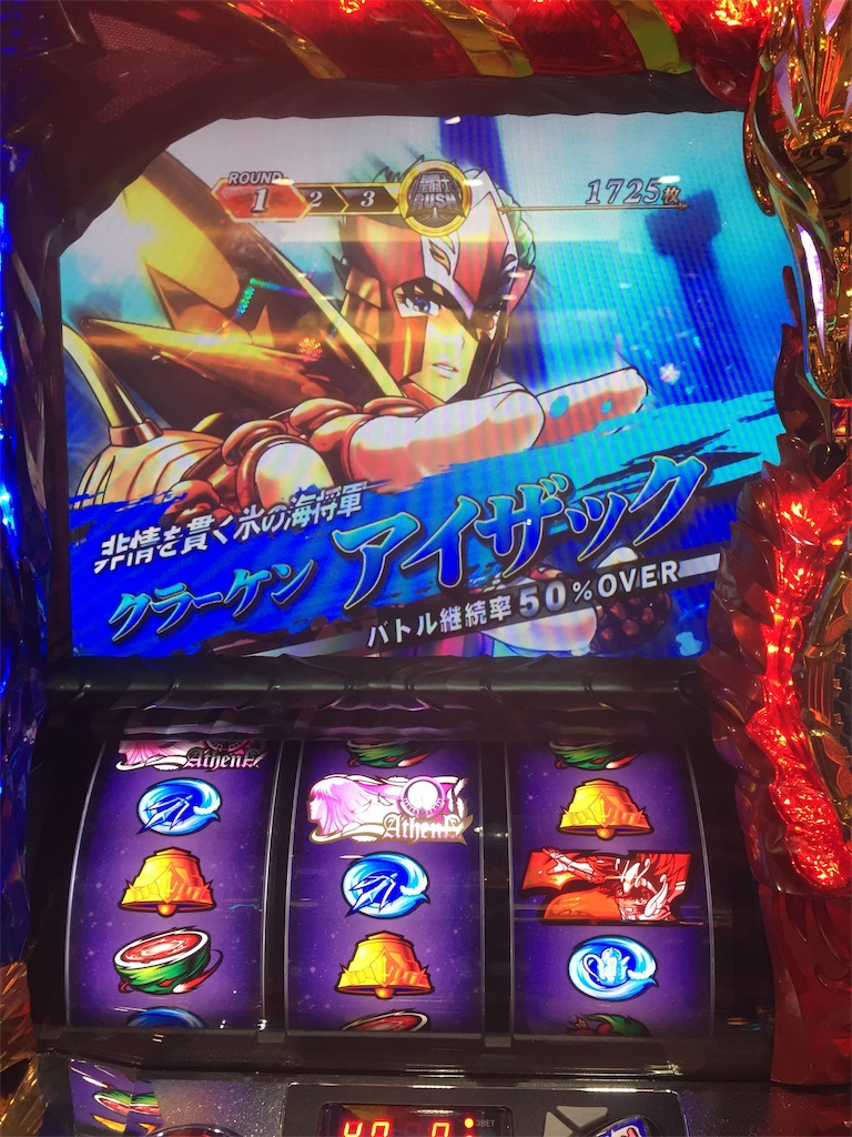 f:id:kougagennosuke:20191006211402j:image