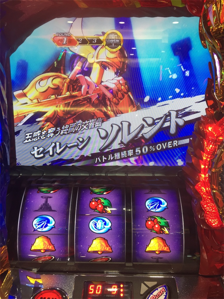 f:id:kougagennosuke:20191006211923j:image