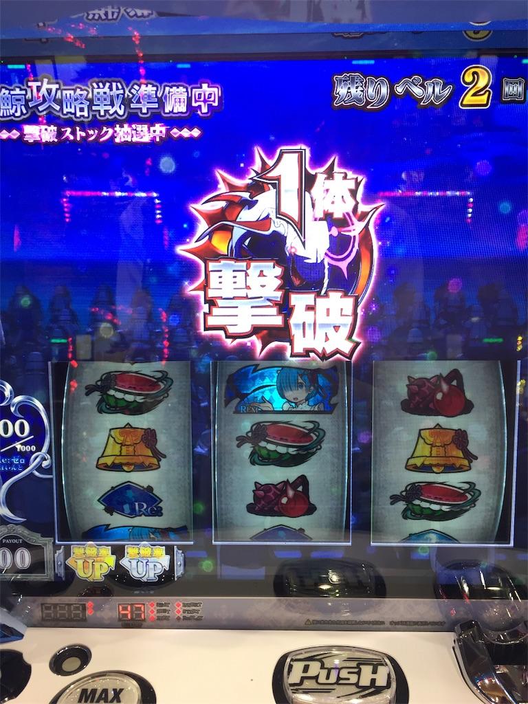 f:id:kougagennosuke:20191009205625j:image