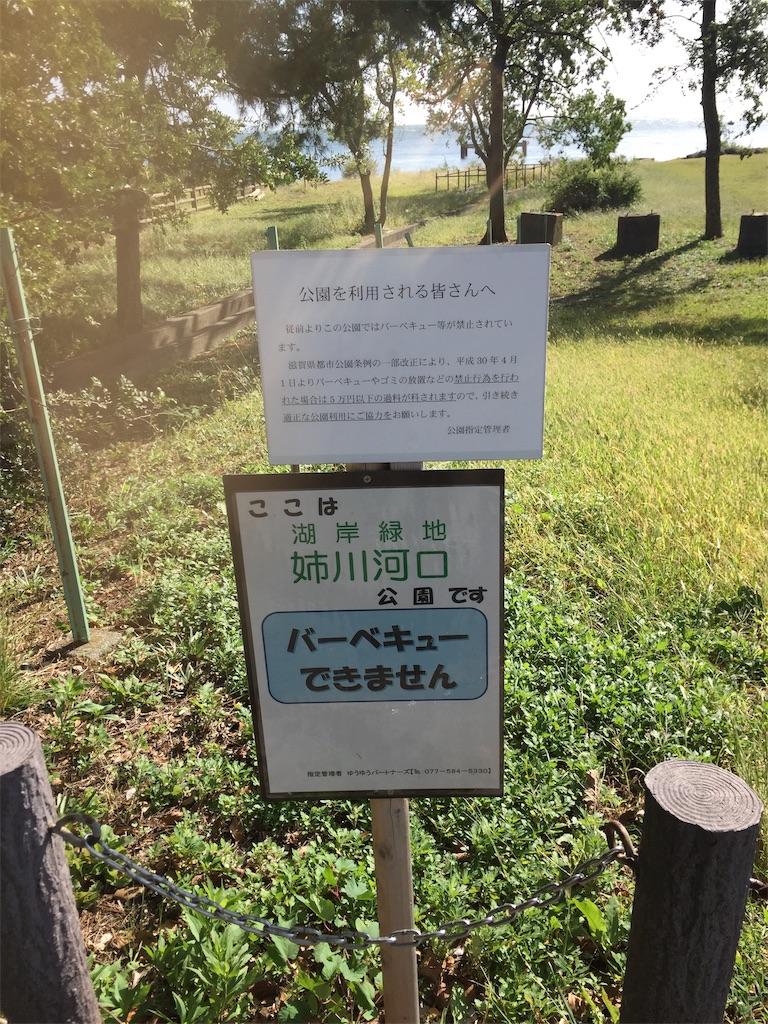 f:id:kougagennosuke:20191013210127j:image