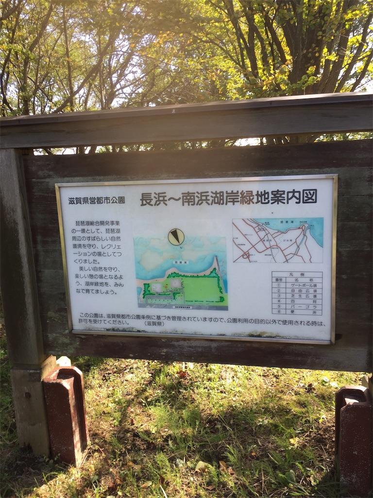 f:id:kougagennosuke:20191013210529j:image
