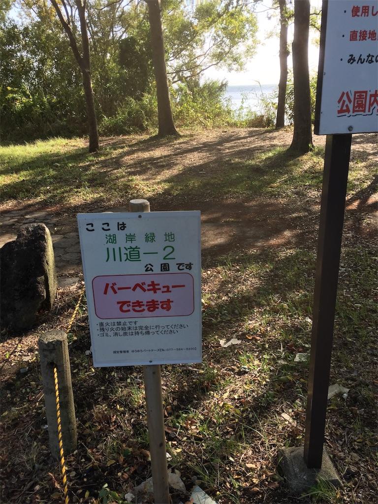 f:id:kougagennosuke:20191013210938j:image