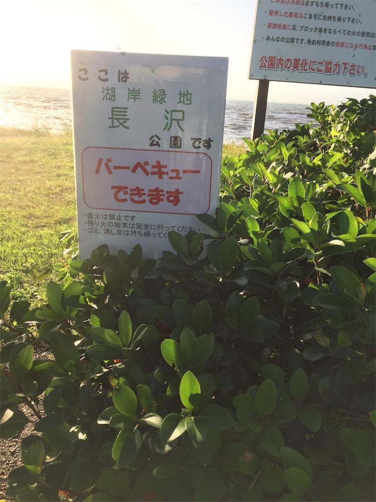 f:id:kougagennosuke:20191013211831j:image