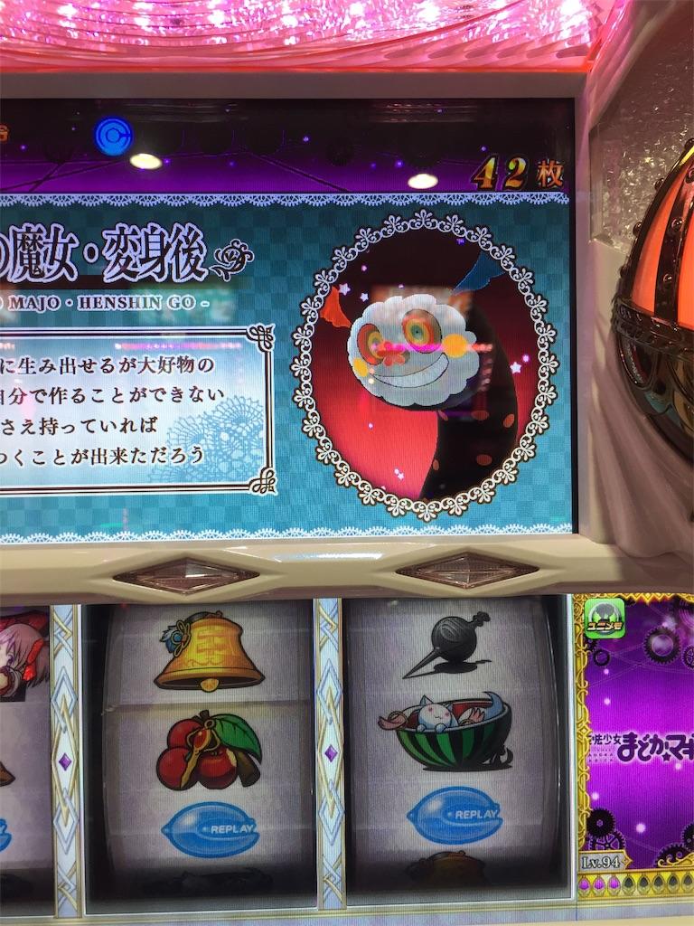 f:id:kougagennosuke:20191014141805j:image