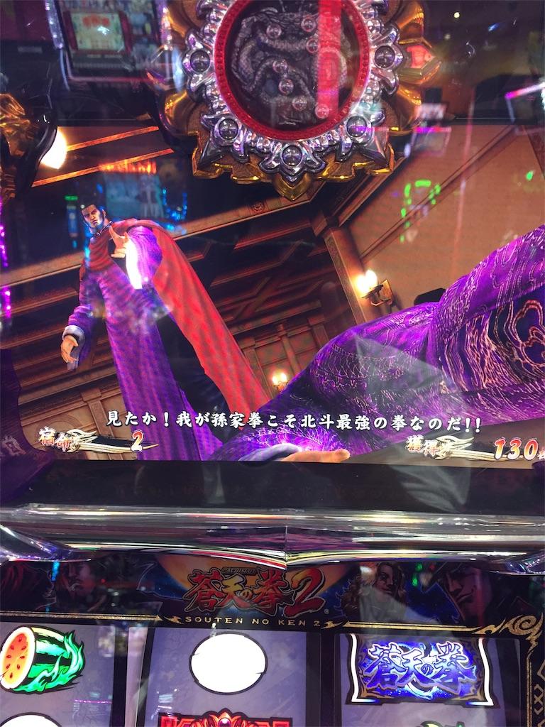 f:id:kougagennosuke:20191015202201j:image