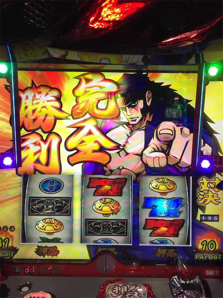 f:id:kougagennosuke:20191017193349j:image