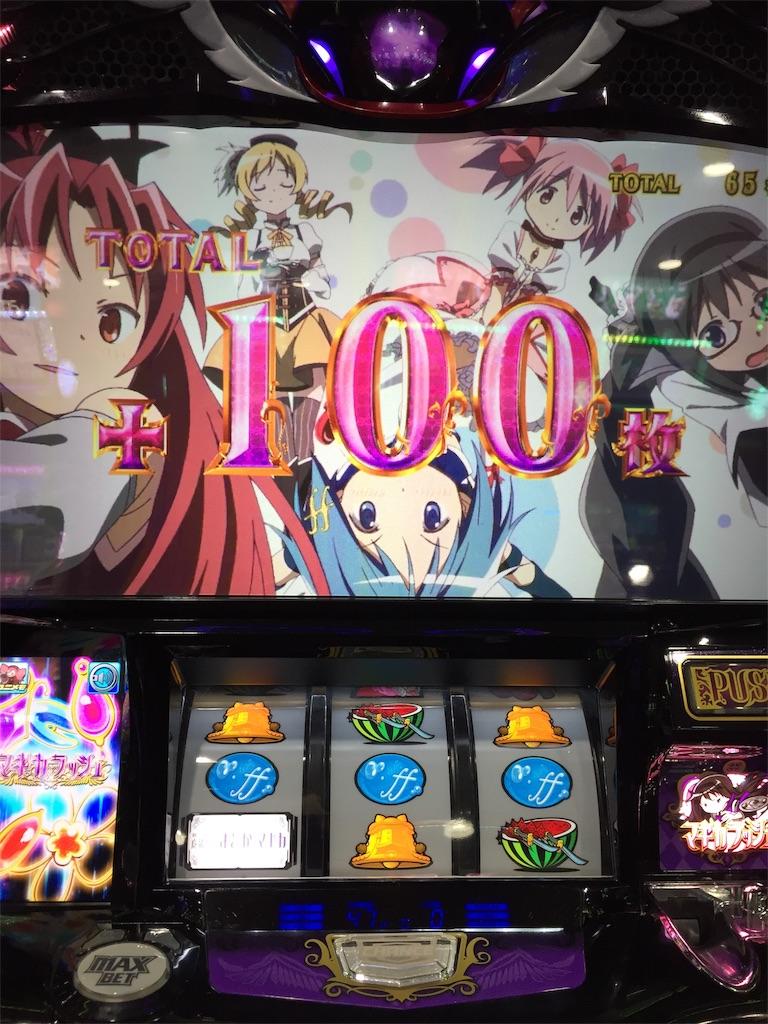 f:id:kougagennosuke:20191020182009j:image