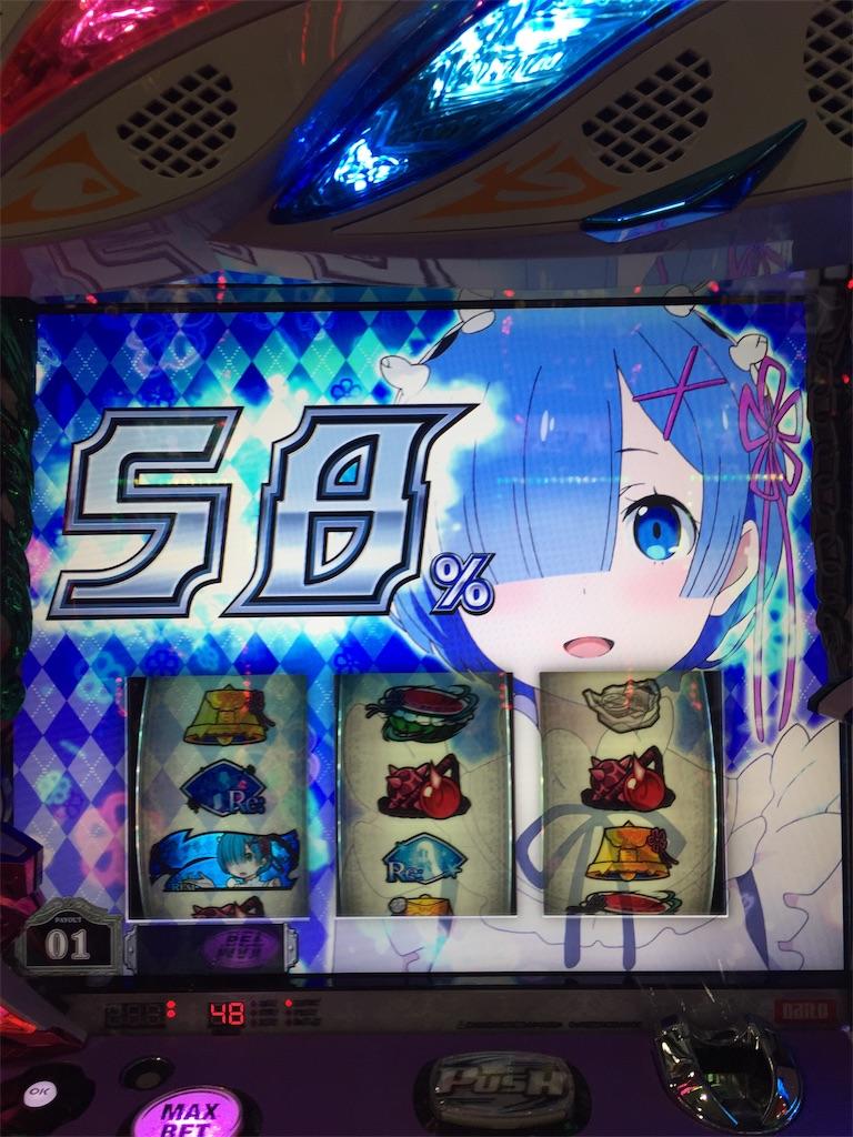 f:id:kougagennosuke:20191022112334j:image
