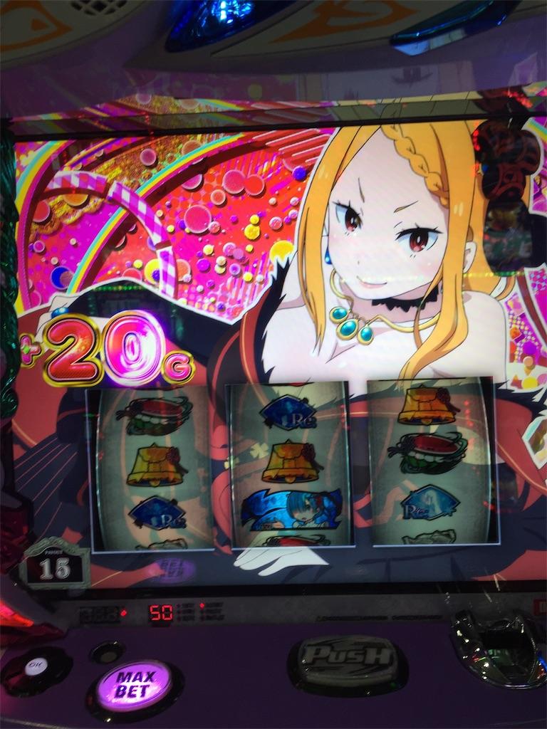f:id:kougagennosuke:20191022113835j:image