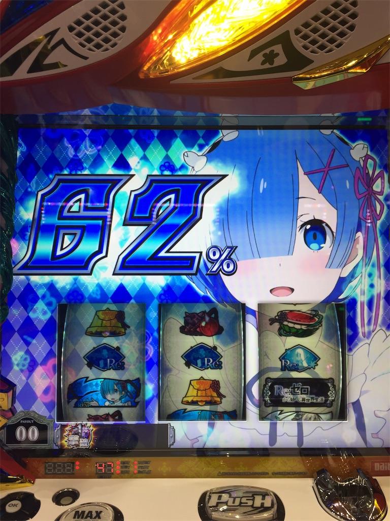 f:id:kougagennosuke:20191022180750j:image