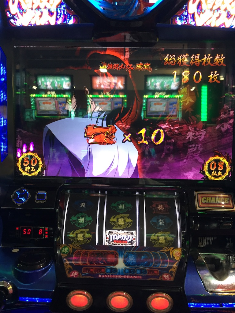 f:id:kougagennosuke:20191023205404j:image