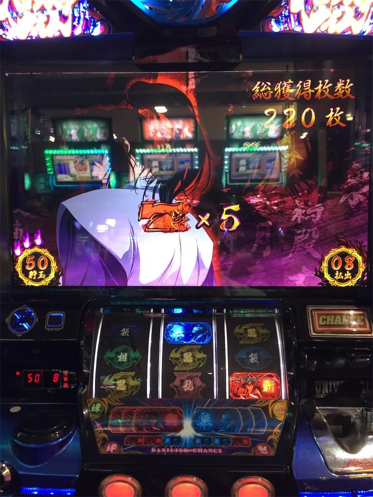 f:id:kougagennosuke:20191023205437j:image