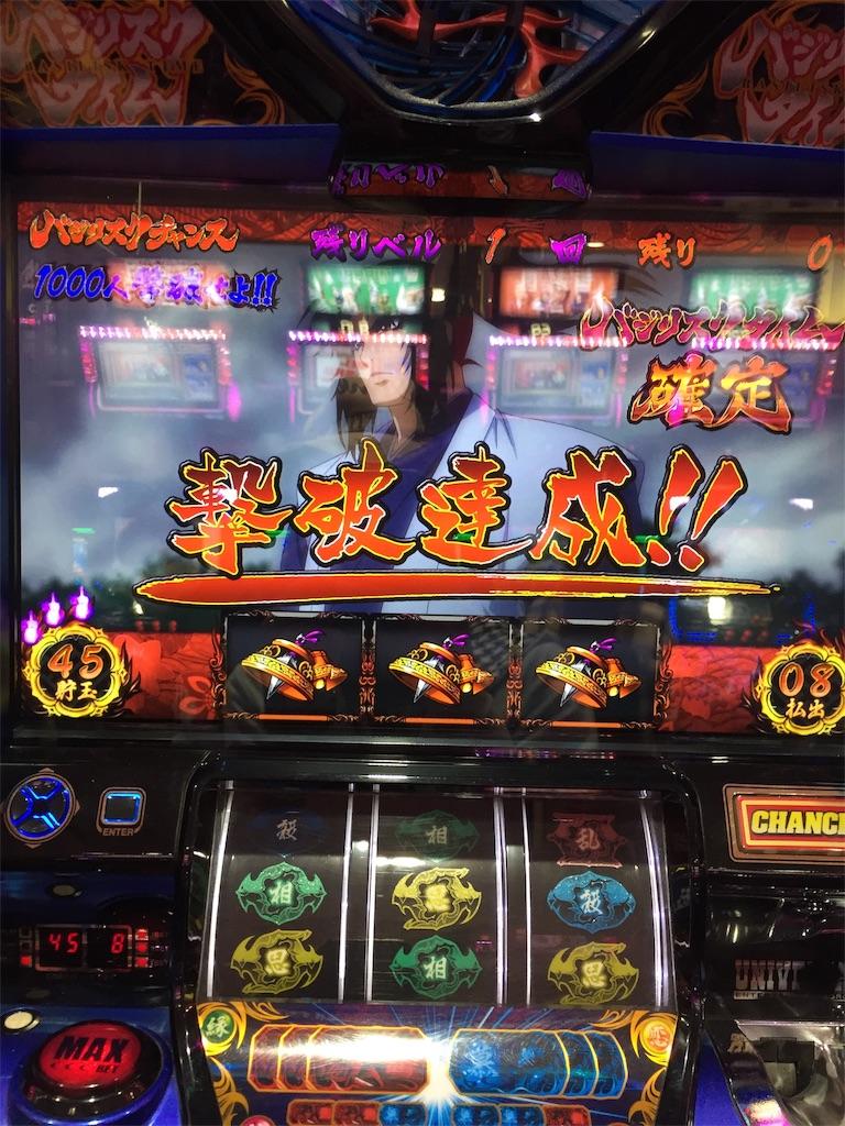 f:id:kougagennosuke:20191027104526j:image
