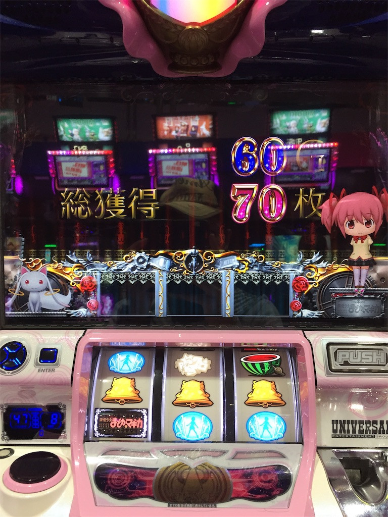 f:id:kougagennosuke:20191027123306j:image