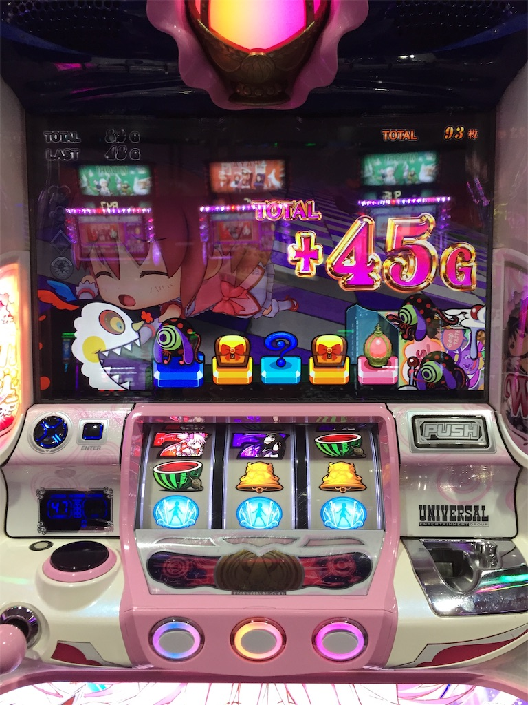 f:id:kougagennosuke:20191027123808j:image