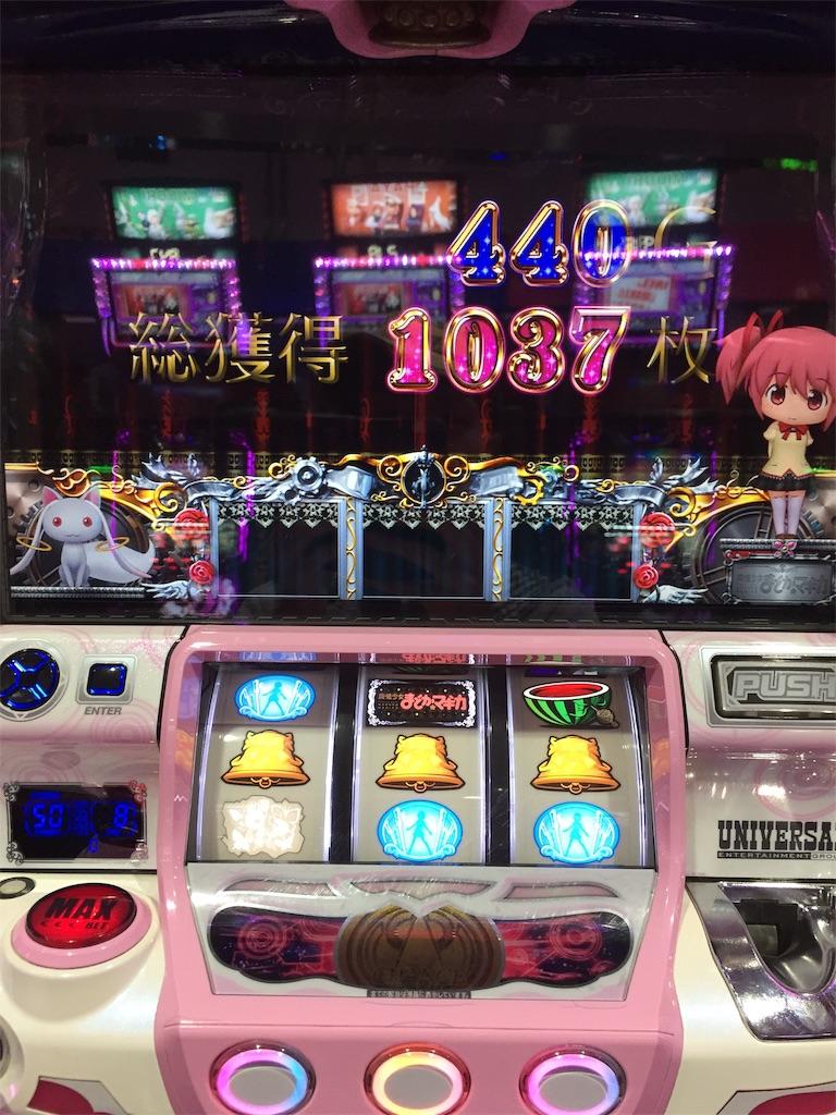 f:id:kougagennosuke:20191027132132j:image