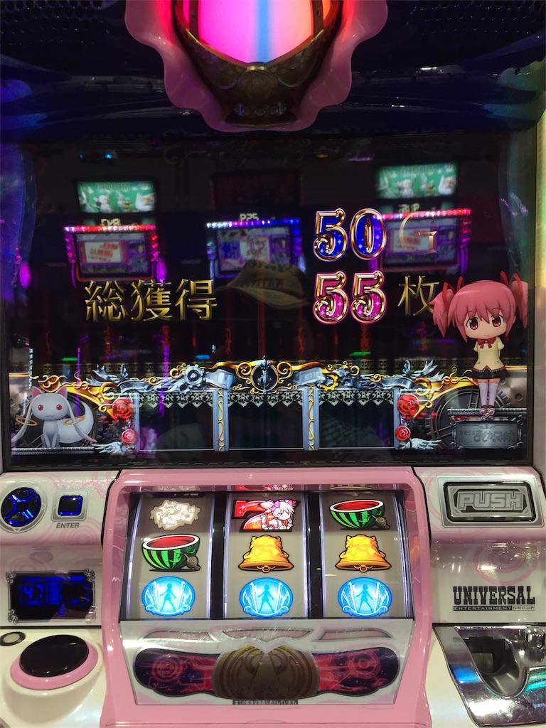f:id:kougagennosuke:20191027133104j:image