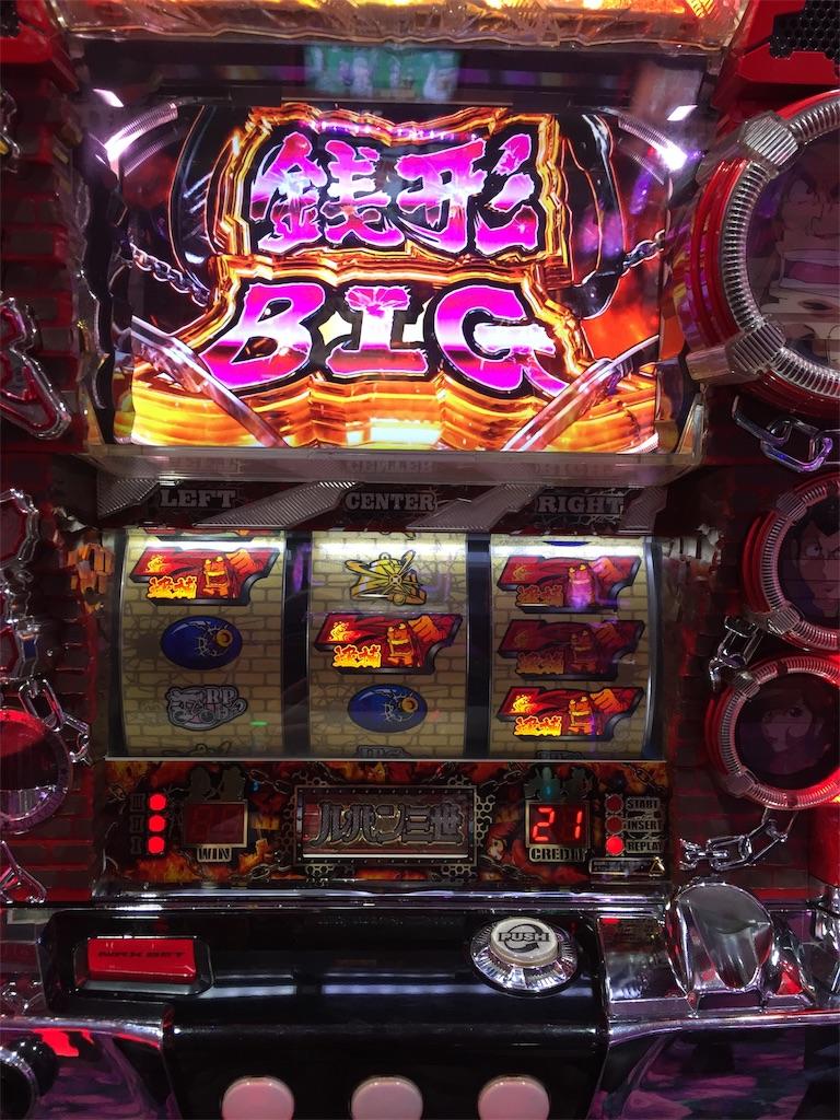 f:id:kougagennosuke:20191027183540j:image