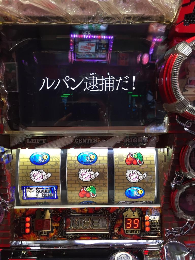 f:id:kougagennosuke:20191027184037j:image