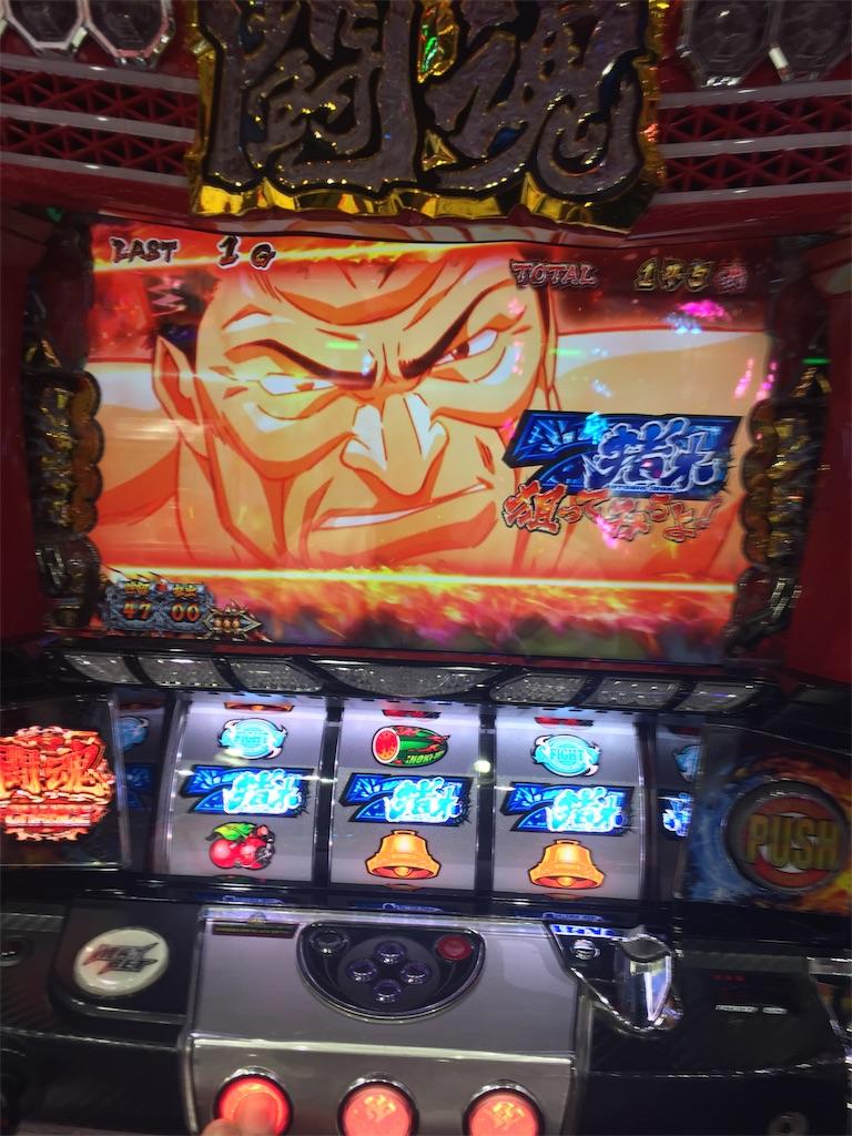 f:id:kougagennosuke:20191029203504j:image