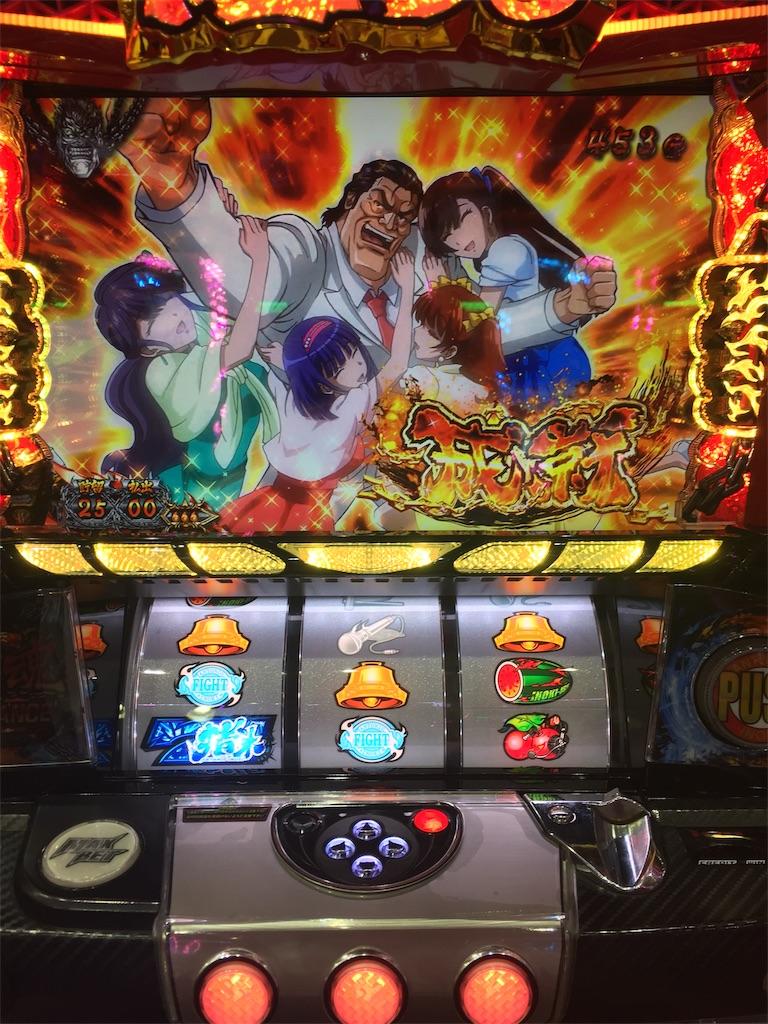 f:id:kougagennosuke:20191030195529j:image