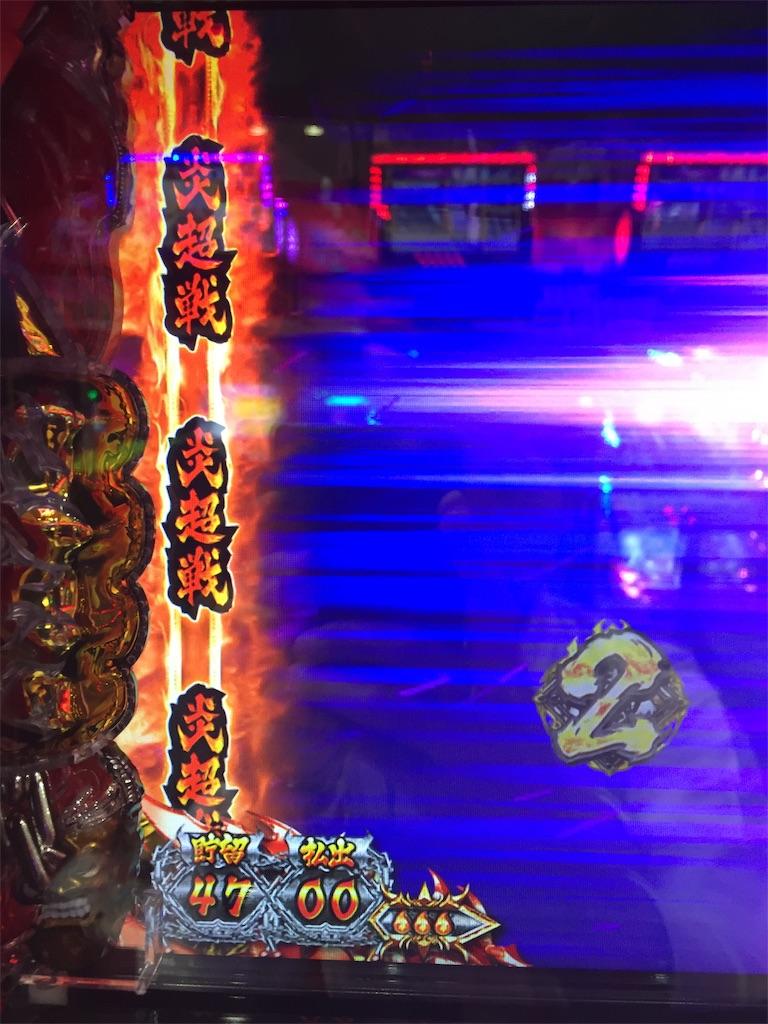 f:id:kougagennosuke:20191030195633j:image