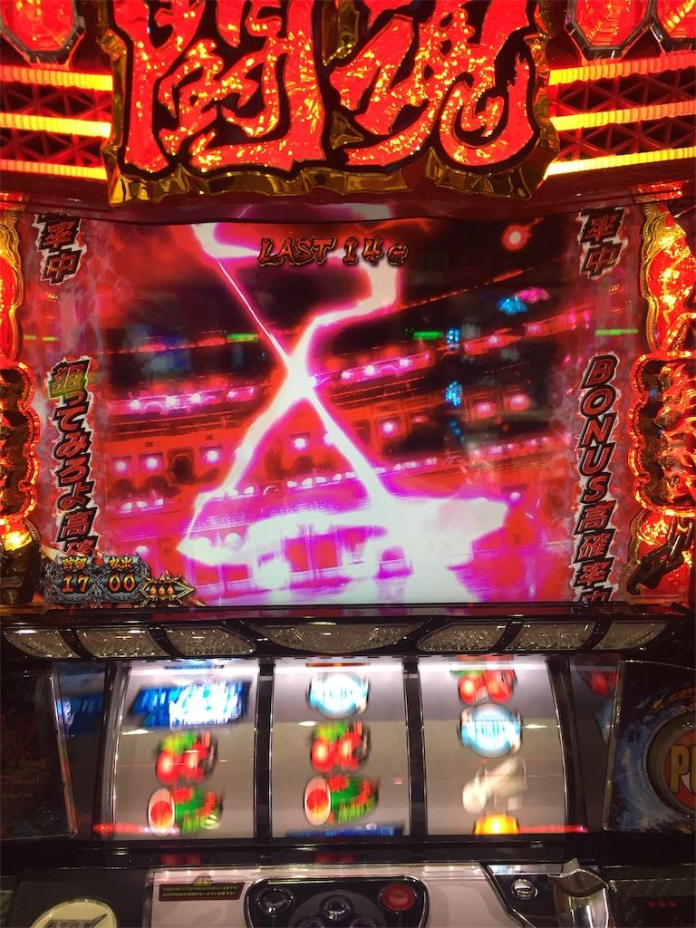 f:id:kougagennosuke:20191030200143j:image