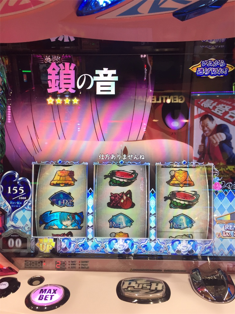 f:id:kougagennosuke:20191030205721j:image