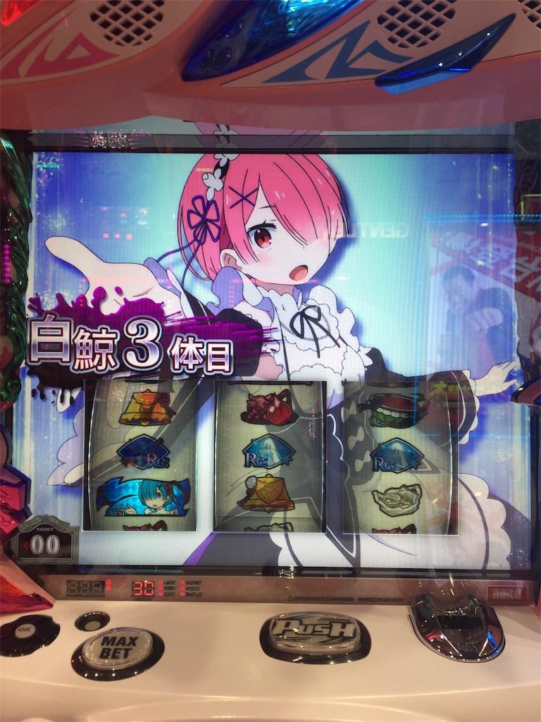 f:id:kougagennosuke:20191030212124j:image
