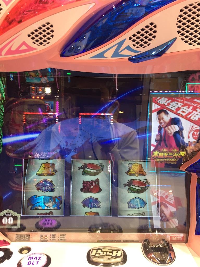 f:id:kougagennosuke:20191030214754j:image