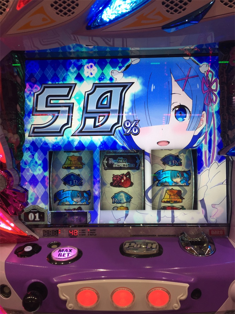 f:id:kougagennosuke:20191031202148j:image