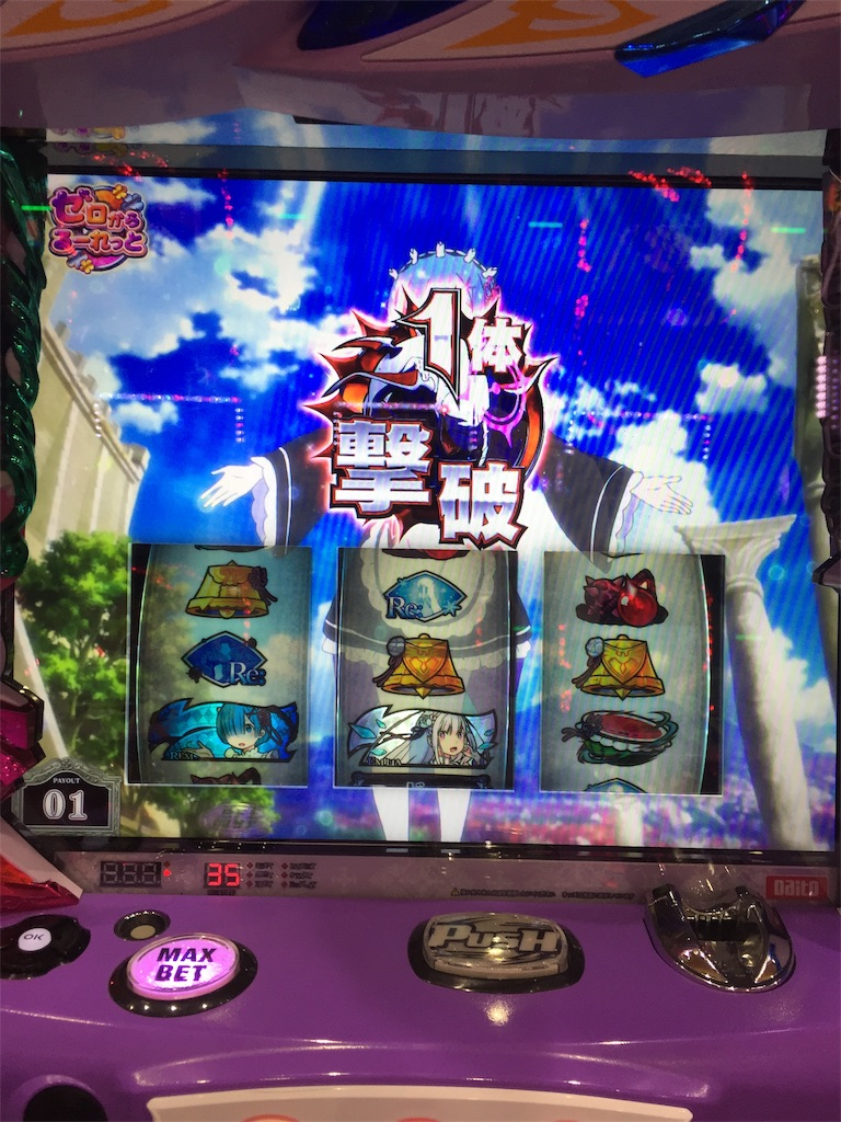 f:id:kougagennosuke:20191031204954j:image