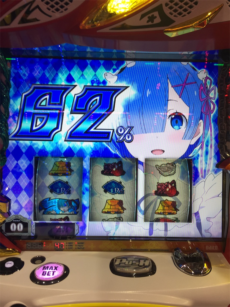 f:id:kougagennosuke:20191101213731j:image