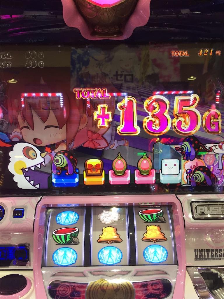 f:id:kougagennosuke:20191104161916j:image