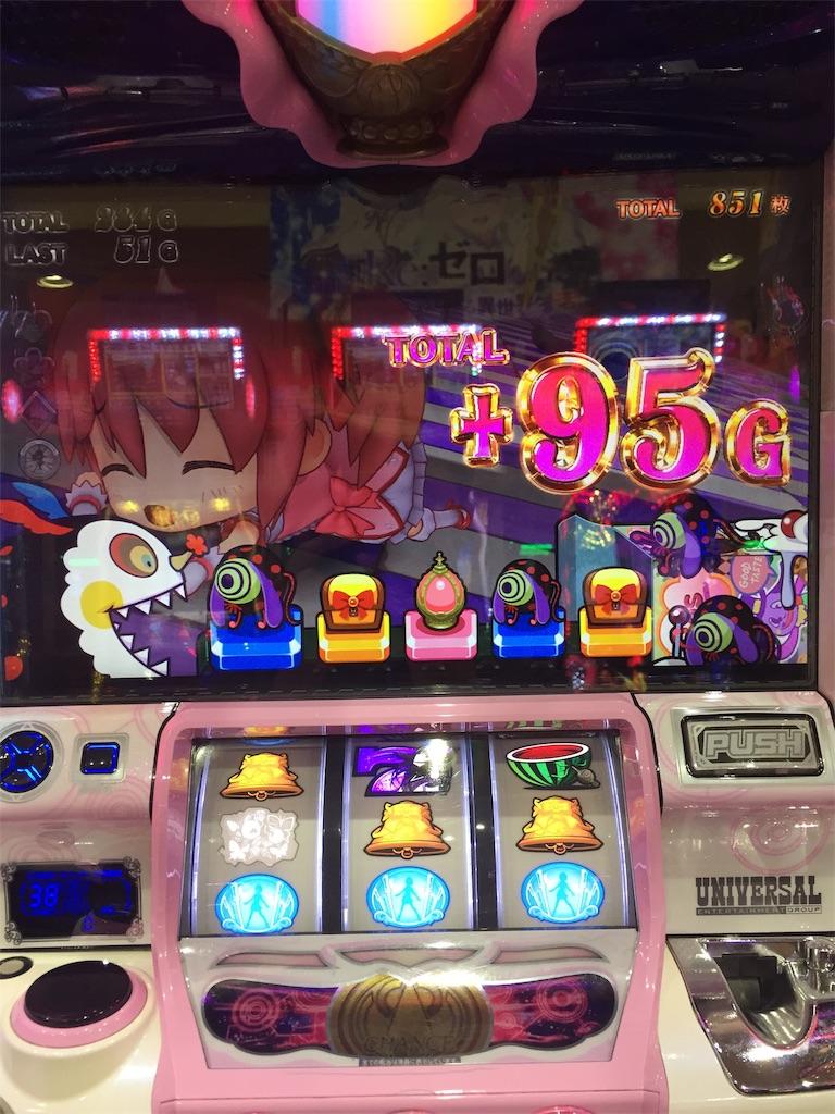 f:id:kougagennosuke:20191104163654j:image