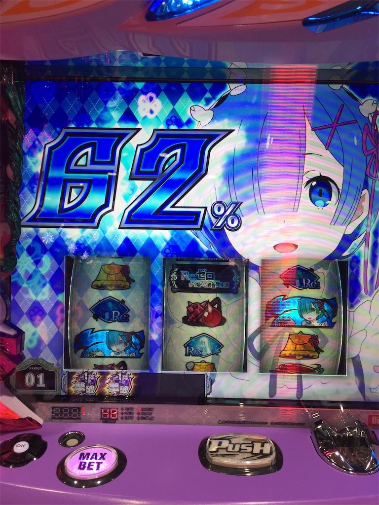 f:id:kougagennosuke:20191106194453j:image