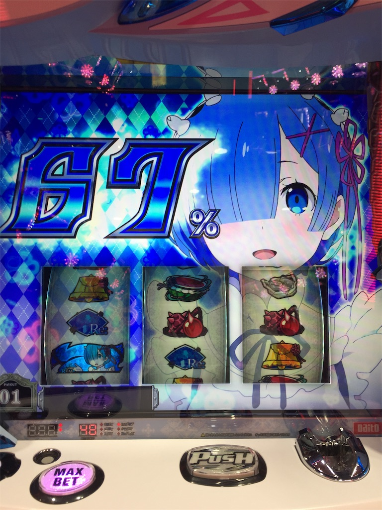 f:id:kougagennosuke:20191106203128j:image