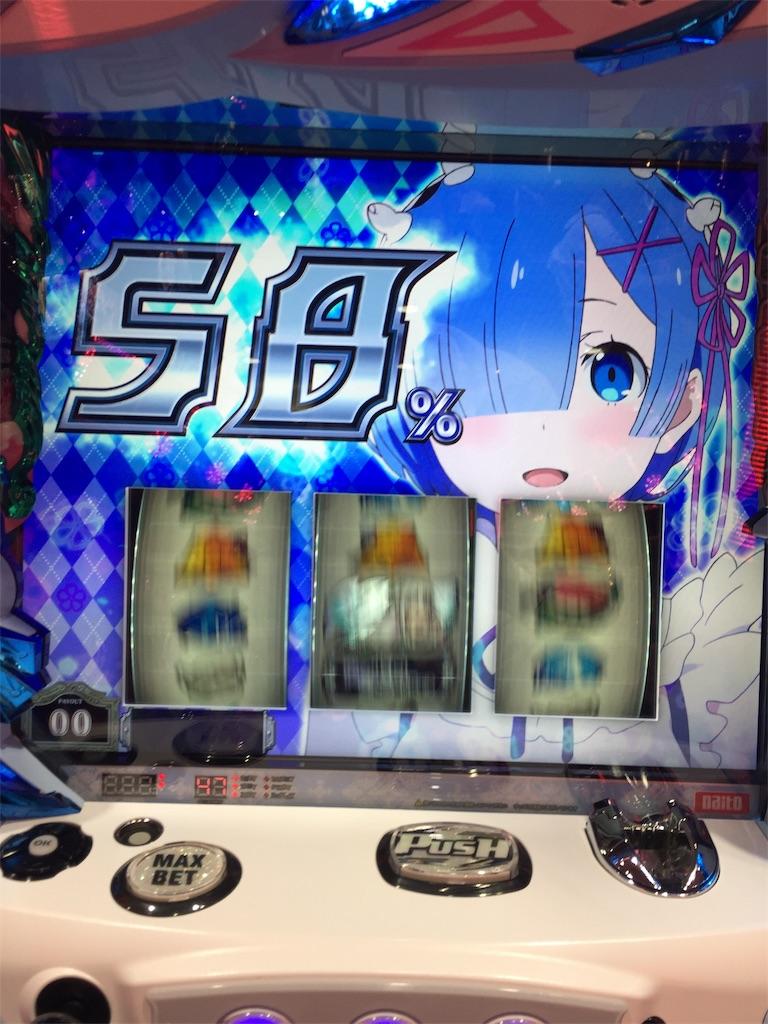 f:id:kougagennosuke:20191107184331j:image