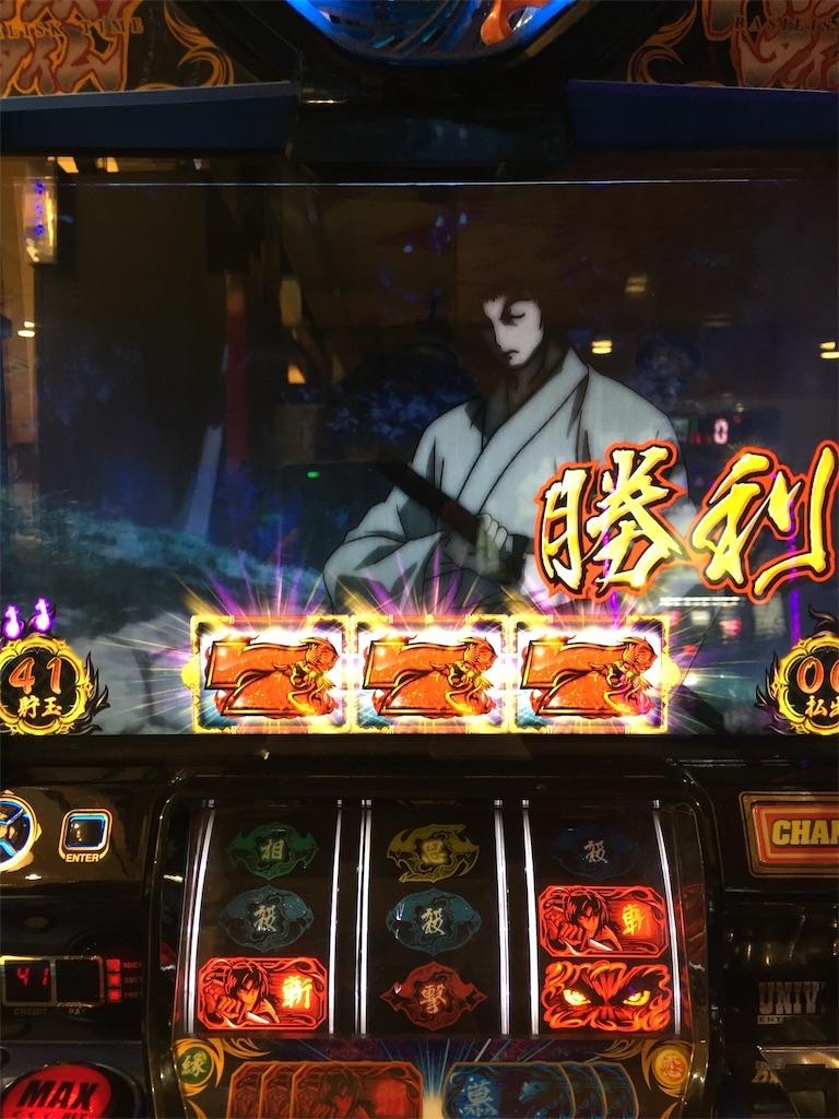 f:id:kougagennosuke:20191108195500j:image