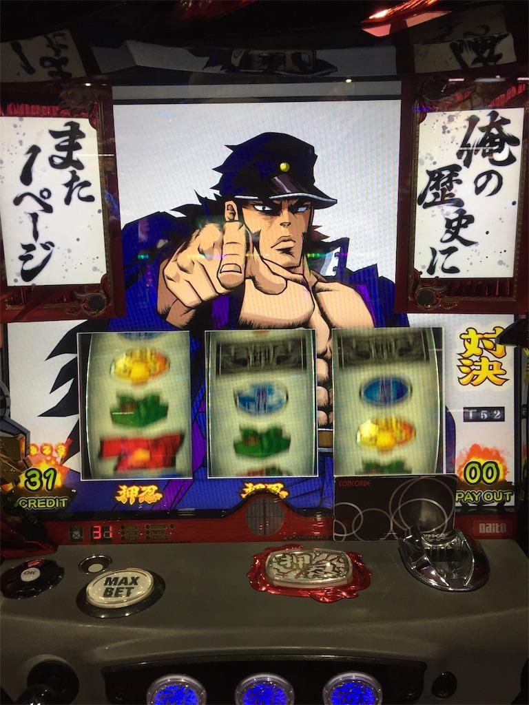 f:id:kougagennosuke:20191114165230j:image