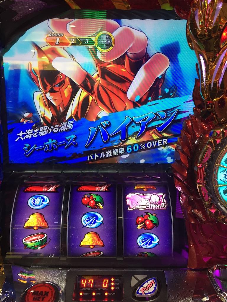 f:id:kougagennosuke:20191114181643j:image
