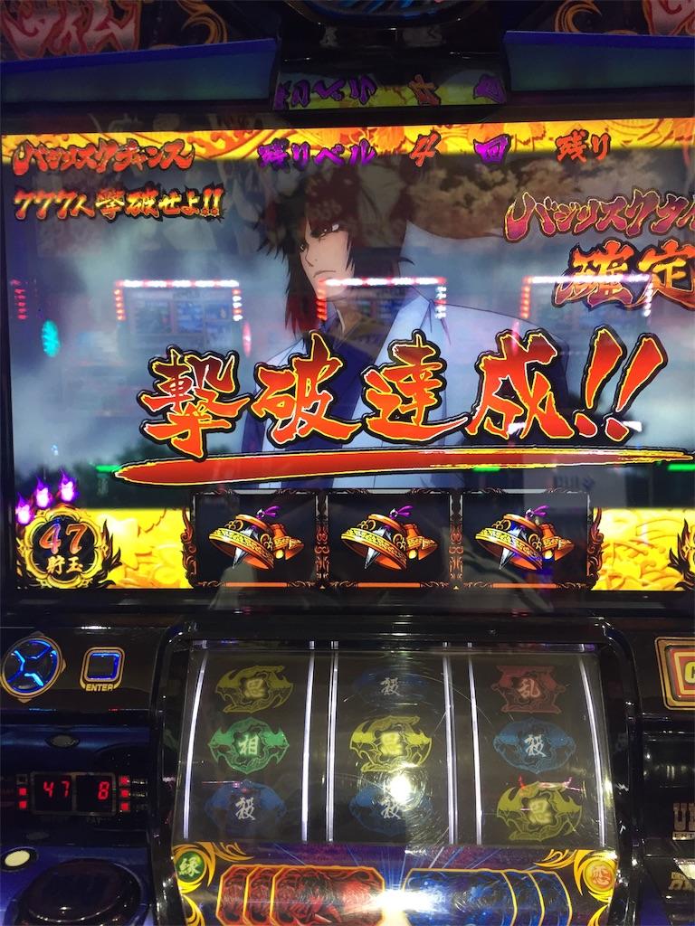 f:id:kougagennosuke:20191115091243j:image