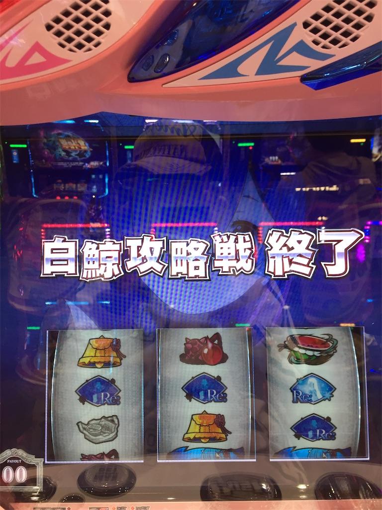f:id:kougagennosuke:20191115165549j:image